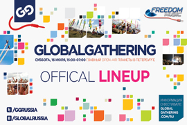 Global Gathering 2011 Russia