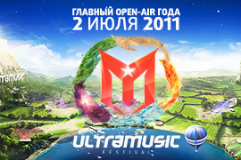 Ultramusic festival 2011