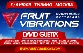 FRUIT VIBRATIONS 2014